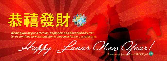 Happy Lunar New Year! - Greetings from Asiadhrra